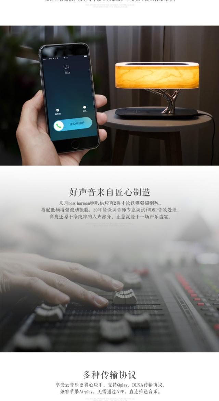 樹之光YT-M1602-W2云藍牙音箱