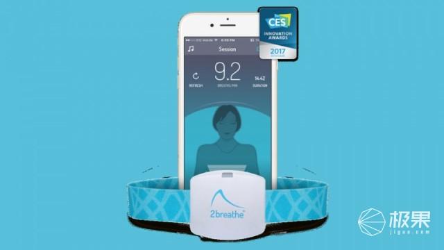 """十分钟快速入睡,这个""""智能腰带""""能帮你改善睡眠质量"""