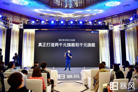 智东西早报:国内首个5G电话拨通 日本AI助手当上新闻主播