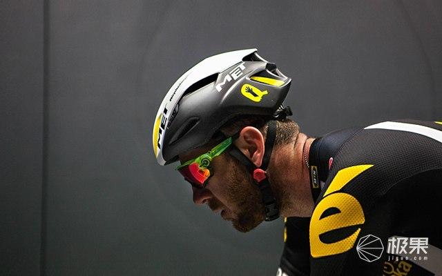 METManta骑行头盔