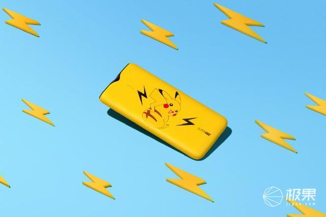萌哭!OPPO与皮卡丘联名,推出定制充电宝与手机壳