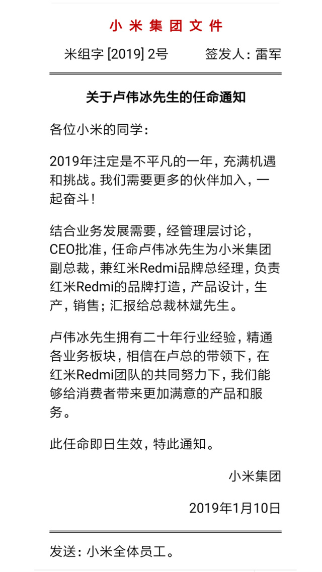 智东西早报:工信部将发放5G临时牌照 蔚来汽车去年交付超1万辆