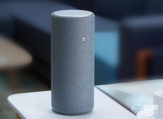 小度智能音箱Pro发布,支持多轮连续对话,仅售169元!