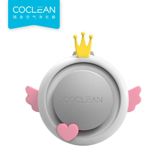 CoClean随身随身空气净化器