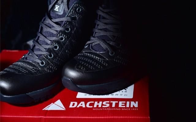 透气又耐造的dachstein中帮鞋,玩户外就穿它   视频