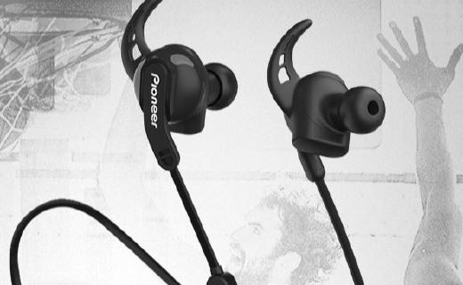 先锋无线运动蓝牙耳机:ABS高级塑料材质,纳米防汗畅快运动