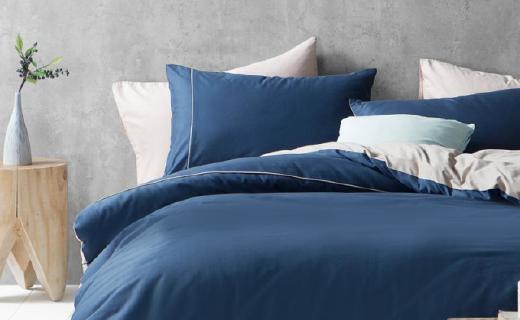 网易严选四件套:高密度纺织工艺,进口活性染料安全环保