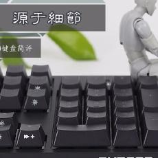 不管能不能吃鸡,炫酷的排面儿必须有,杜伽 TAURUS K310银轴键盘体验