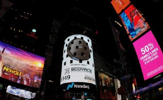 """席卷各大市场销售榜单!全球购物狂欢节科沃斯机器人最""""疯狂"""""""