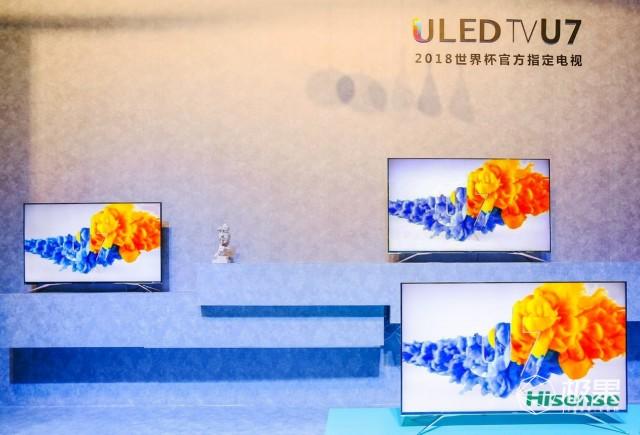 海信发布ULED超画质电视U7:自动体育模式、深度应用人工智能