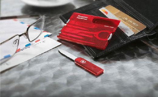 便携多功能瑞士军刀卡,一张卡片13种工具
