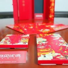 《年在一起》新春年品禮盒,過一個不一樣的中國年