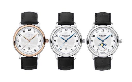 万宝龙推出全新明星系列20周年腕表,玫瑰金色美出新高度