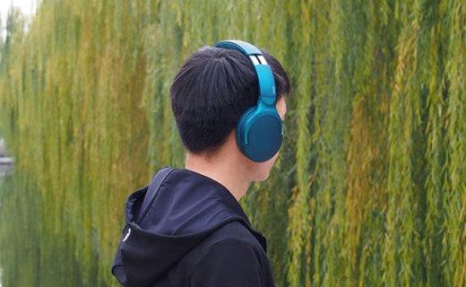 美时美刻 乐动随心,硕美科SC2000无线蓝牙降噪耳机评测