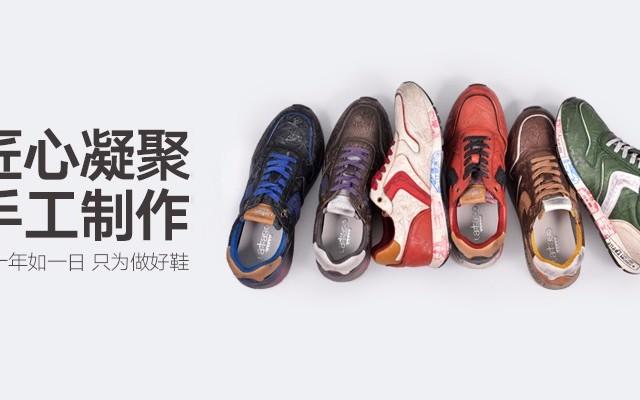二十年制鞋匠人原创设计:羊皮休闲鞋,柔软舒适,颜值极高