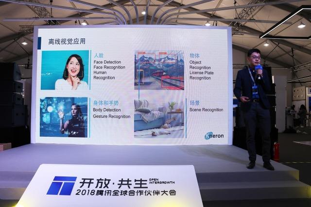 智东西晚报:苹果Q4净利大增手机销量减速 自动驾驶出租车广州试运营