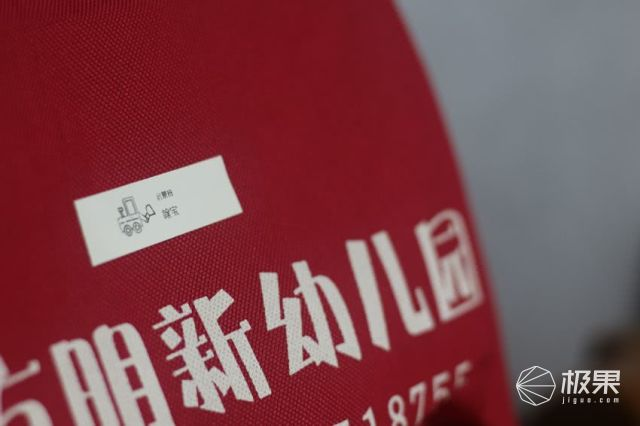 随身携带的打印机,口袋标签打印小精灵条条机体验