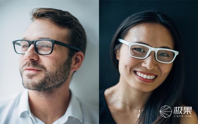 Vue智能眼镜
