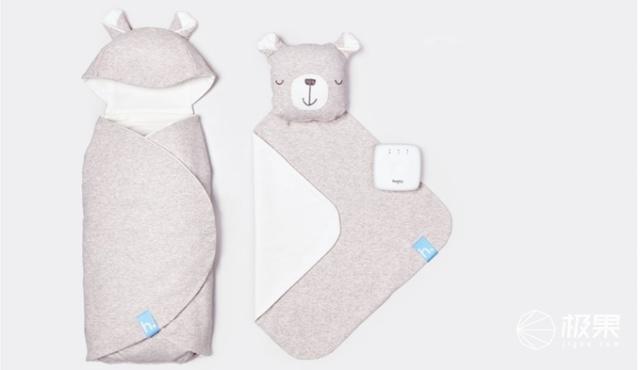Hugsy智能婴儿毯