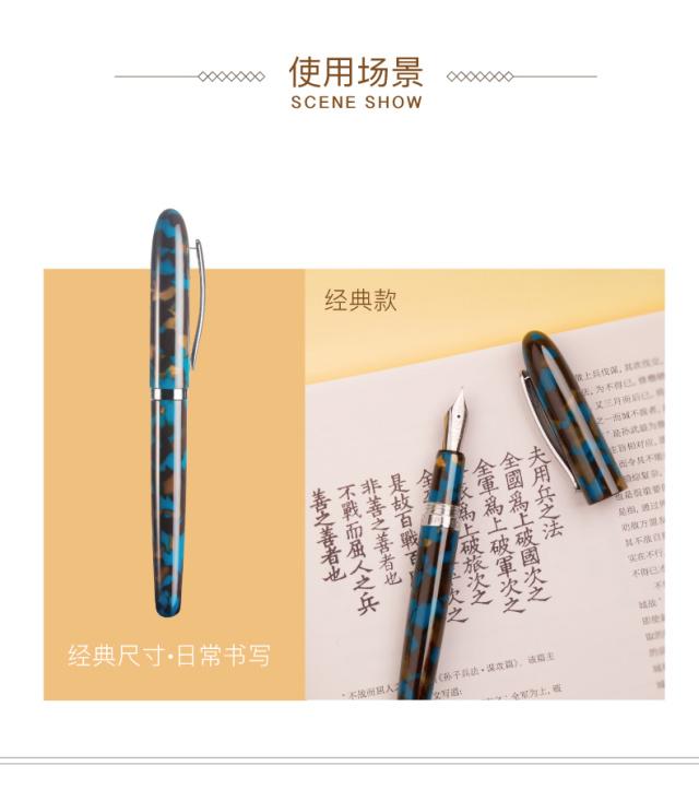 ipluso万象系列钢笔