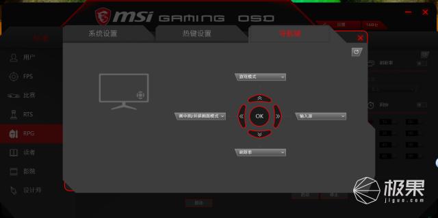 吃鸡打野总看不清敌人,微星MPG27CQ电竞显示器来助你