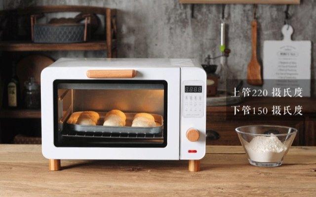 小宇青年烤炉