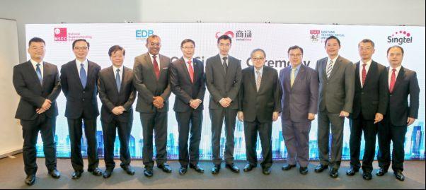 智东西晚报:中国自动驾驶测试评价规程将公布 中兴任命新董事成员