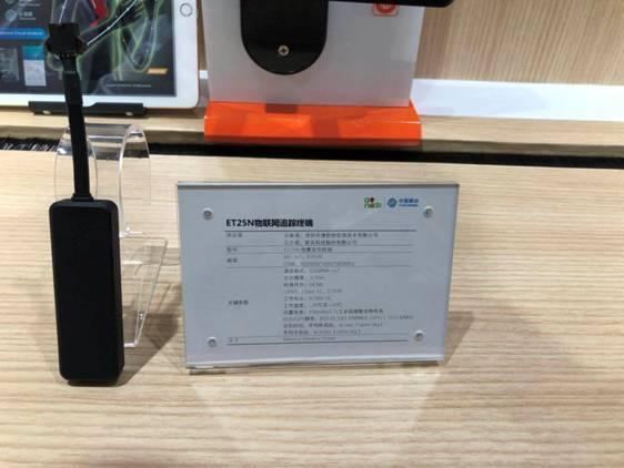 智东西晚报:小米IPO公开认购超10倍 美图推自研手机图像芯片