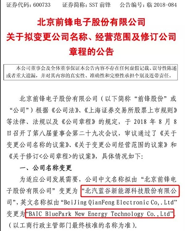 智东西早报:中国对美汽车商品再加征25%关税 特斯拉计划推出自研AI芯片