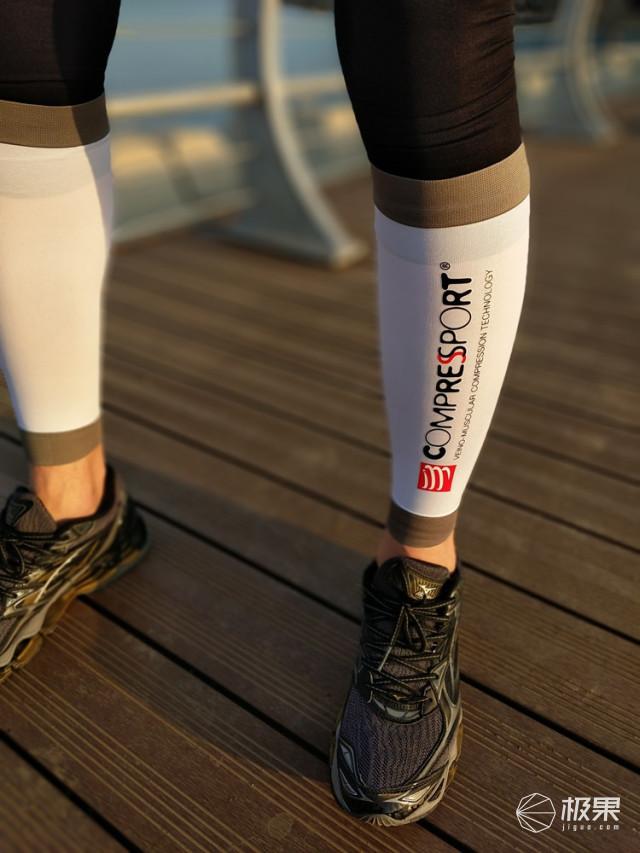 CompressportCSR2压缩小腿套