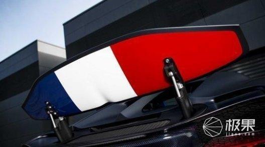 全球最壕限定!布加迪发布110周年纪念跑车,浓浓法式风情