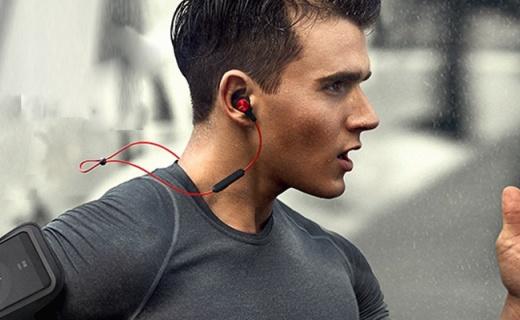 华为AM61运动耳机:真实还原音乐,为运动带来澎湃动力