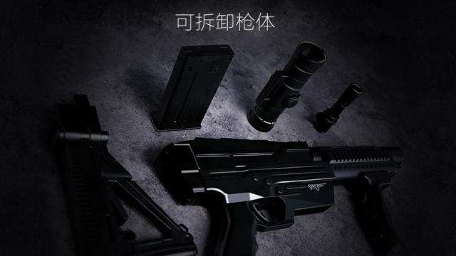 锐火RinFire体感游戏枪