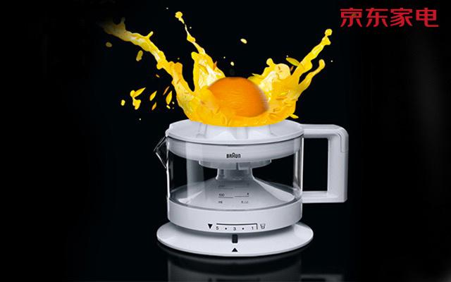 博朗 CJ3000 果粒柳橙机