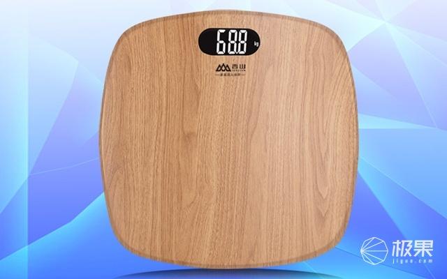 香山(SENSSUN)EB7006W电子体重秤
