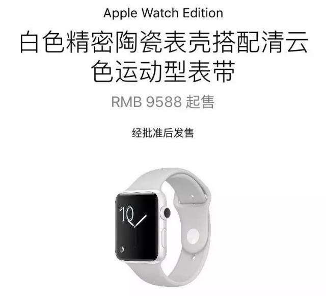 苹果(Apple)AppleWatchSeries2智能手表