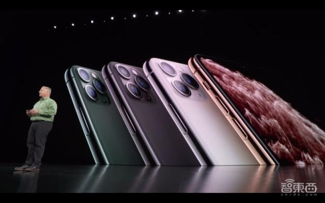 智东西晚报:浴霸三摄iPhone11发布 价格降千元 中汽协:8月新能源车销量同比降15.8%