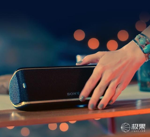 索尼(SONY)SRS-XB31无线蓝牙音箱