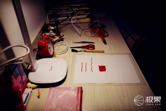 乐创三维3D打印笔