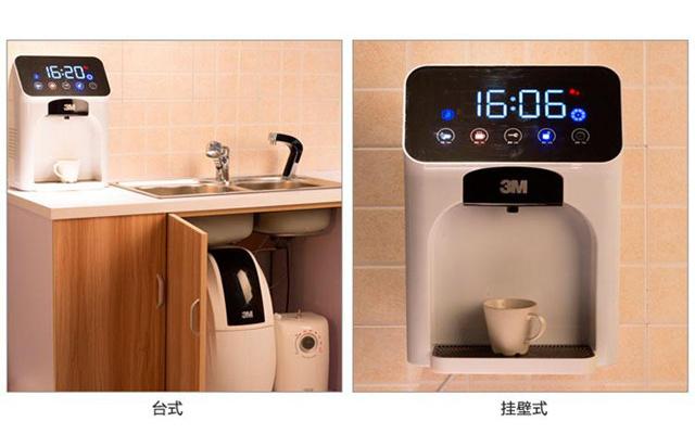 3MHWS-CT-H温热型饮水机