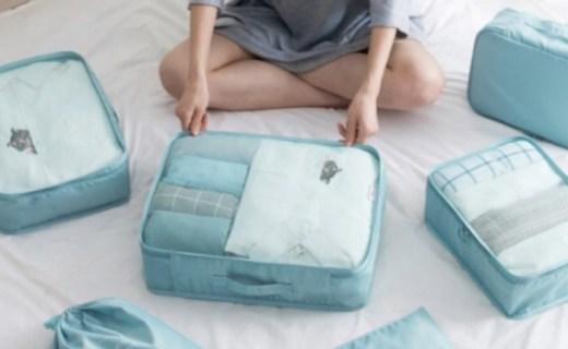 奈菲乐多功能旅行收纳包:斜纹布料结实耐用,多组合轻松便携
