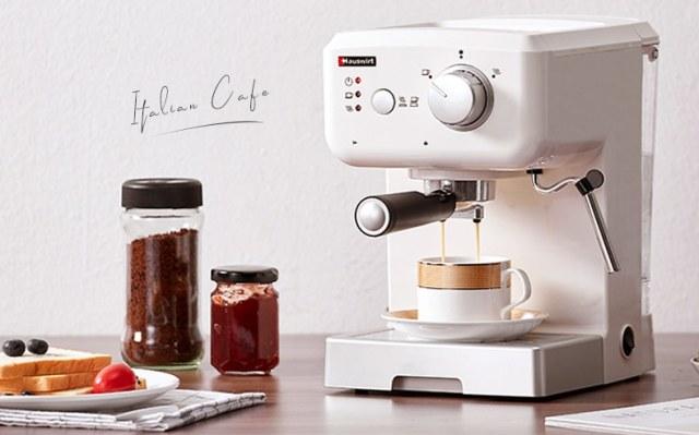 海氏 HC71 家用迷你咖啡机