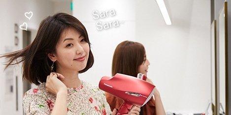 Panasonic Beauty SALON 银座开张,美容全家桶一站式体验!