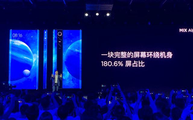 智东西晚报:小米发布环绕屏概念手机 售价近两万 蔚来汽车Q2净亏损32.85亿 财报电话会议取消