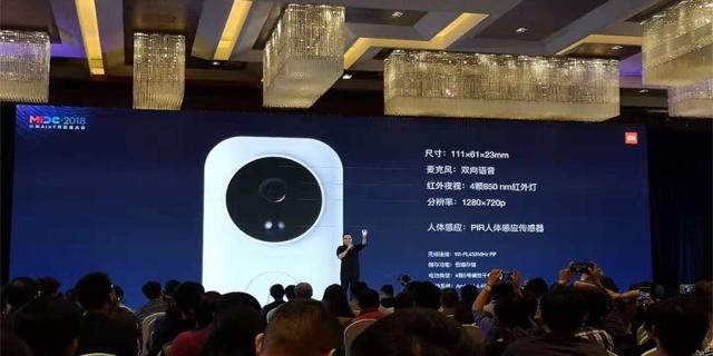 智东西晚报:2018 AI生产力创新奖评选启动 广电网将成5G第四大运营商