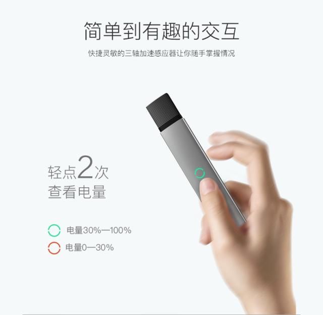 EVOVE亿雾电子烟