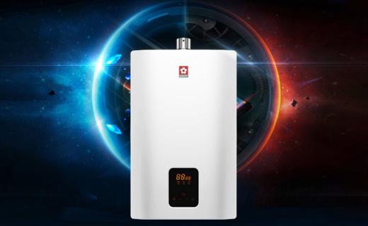 樱花JSQ28-B热水器:分段火排节能省气,0.5度恒温稳定舒适