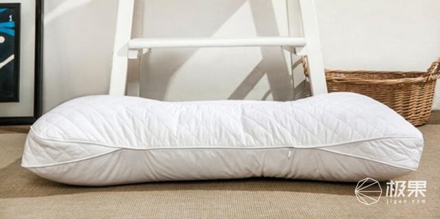 阿摩家居荞麦保健枕