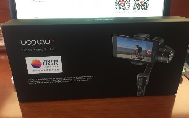 手机360°全景拍摄不错过每个瞬间,悠拍Uoplay2手持云台体验