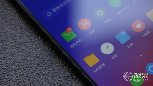 联想(Lenovo)联想Z5S手机